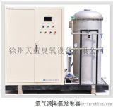 供應天藍造紙廢水處理成套設備,TL-1KG,脫色,COD