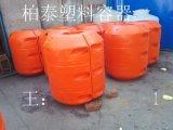 海上养殖网箱浮筒 定制加工异性浮球 实力生产厂家