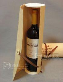桦木红酒皮盒 桦木礼盒 树皮桦木酒盒