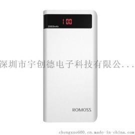 新款显示屏20000毫安罗马仕6P充电宝批发工厂