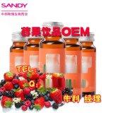 多莓葡萄籽果汁贴牌OEM/植物复合酵素专业oem