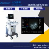 厂家直供可视人流机/超声妇产科手术监视仪/超导可视无痛人流系统