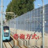 四川铁路声屏障厂家@JS-51铁路声屏障多少钱一平