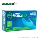 AMMEX爱马斯一次性无粉丁腈手套APFGWCHD