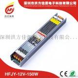0-10vled灯带调光电源【生产供应商】12V150W可控硅恒压调光电源