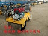 压路机双钢轮座驾式小型路面沟槽回填土压实
