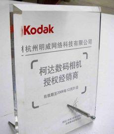 工厂定制直销亚克力授权牌 奖牌奖杯 L型台牌台卡异形有机玻璃