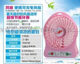 庫存低價處理usb迷你充電小風扇工廠批發