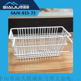 思爱居SAJV-015-72铁线浸塑冰箱侧边挂架 雪柜挂架