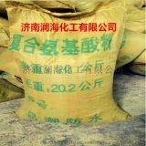 氨基酸粉 复合氨基酸粉 水产养殖农用肥料专用