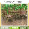 1.8M 加長公園長椅 三人位鑄鐵腳長條椅 戶外休閒椅
