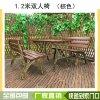 1.8M 加长公园长椅 三人位铸铁脚长条椅 户外休闲椅