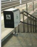 宜春市 樟树市启运直销残疾人无障碍升降平台