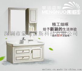 蒙諾雷斯82018浴室櫃