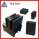 橡膠墊塊,減震墊塊,橡膠減震墊塊,氯丁橡膠墊塊