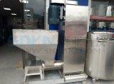 东莞废旧PET脱水机,350型不锈钢立式脱水机