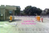 上海栅栏道闸厂,栏栅道闸杆更换,防砸道闸机维修