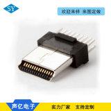东莞厂家MINI USB-14P后塞式(M)连接器