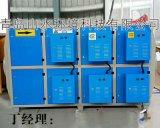 工业油烟净化器、油烟净化处理设备、油雾处理器、收集设备