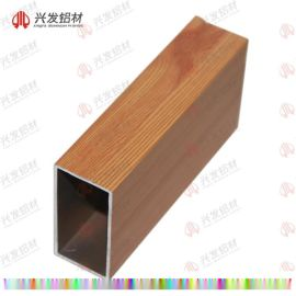 佛山铝型材生产厂家直销 木纹转印铝管材 铝方管