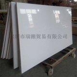 sublimation 热升华空白密度板专业生产厂家 热转印MDF空白板供应