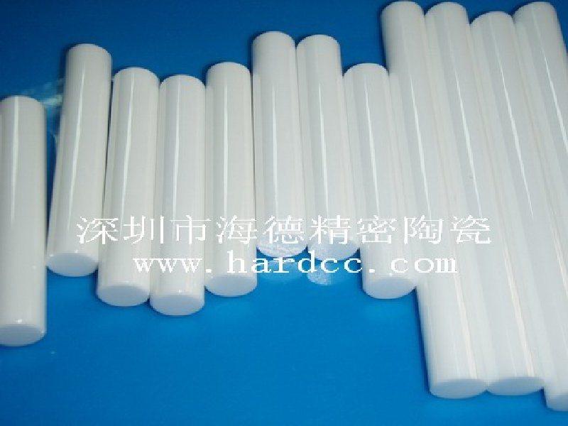 加工氧化锆陶瓷(柱塞 活塞 活塞环 柱塞杆 油塞