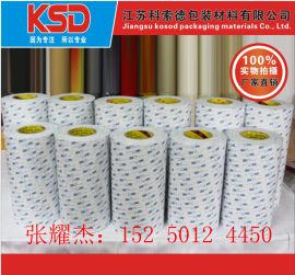 3M白色双面胶、美国正品强力3M9448A双面胶