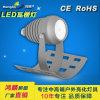 古建筑凹槽支架式安装LED瓦楞射灯