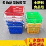 长方形周转胶筐蔬菜框子水果箱收纳盒快递服装筐胶箱