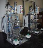 工厂直供灯炮插入装置灯炮插入设备半自动插入机
