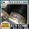 自来水管道防腐 内衬水泥沙浆 8710无毒饮用水仓 螺旋管焊管防腐