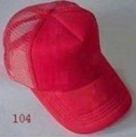 上海兴前服饰太阳帽遮阳帽鸭舌帽