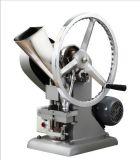 旭朗供應單衝壓片機,旋轉式壓片機