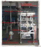 旭光DXD-1000YB大型立式番茄酱包装机