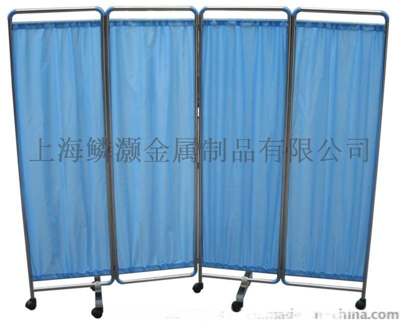 医用不锈钢隔断屏风 三折屏风 可定做