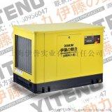 伊藤20KW静音便携式汽油发电机图片及价格