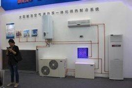 太陽能中央空調廠家批發直銷