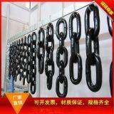 厂家生产 g80优质链条 起重链条 链轮 矿用链条 圆环链条 链条规格3-42MM定制