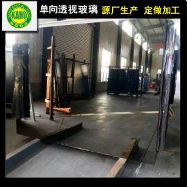 广州嘉颢单向透视玻璃审讯室玻璃生产厂家