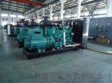 500KW发电机组价格选康明斯发电机厂家KTAA19-G6A