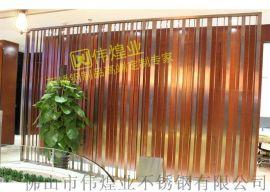 伟煌业pf001不锈钢酒店屏风