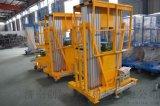 升高6 8 10 12 14米铝合金升降机 简易电动升降平台 液压升降梯 移动式升降机