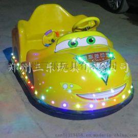 双人小汽车碰碰车 沈阳市儿童游乐碰碰车厂家直销