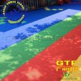 悬浮地板幼儿园地室内外胶塑胶地板拼装地板地胶橡胶操场地板地垫