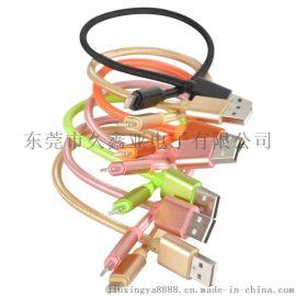 USB對Lightning鋁殼數據線