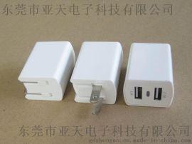亞天ASIA909C UL認證折疊美規插腳 雙usb充電器 5v2.4a+1a FCC ETL CCC PSE等國際認證