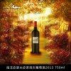 南非盧瑟夫皮諾塔吉葡萄酒2013 F-0300028