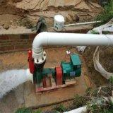 水力发电机 卧式水力发电机 径流式水力发电机组