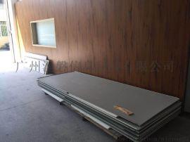 單面彩鋼板機房專用防火材料
