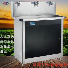 愉升2龍頭飲水機辦公室飲水機溫熱立式飲水機不鏽鋼飲水機校園專用飲水機